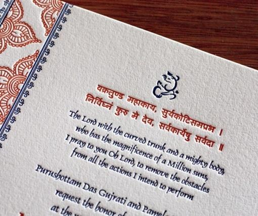 ... Indian Wedding Card Needs Within Its Wording.  1321324584_Articles_template4