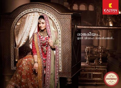 Aishwarya Rai for Kalyan Jewellers Bridal Inspiration