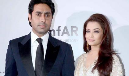 amFAR Gala - Indian Wedding Fashion